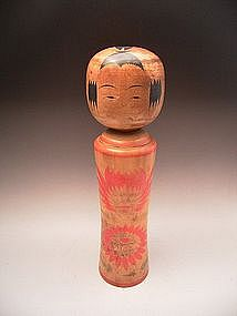 Japanese Mid 20th Century Large Kokeshi Doll