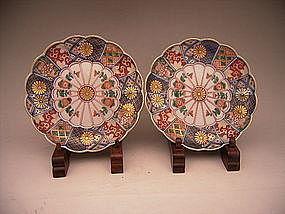 "Japanese Circa 1900 Pair of Imari Plates 6"" Diameter"
