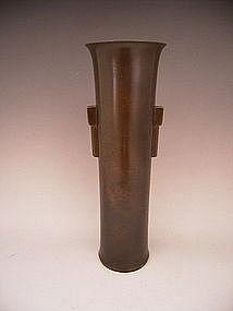 Japanese Mid 20th Century Aida Tomiyasu Bronze Vase