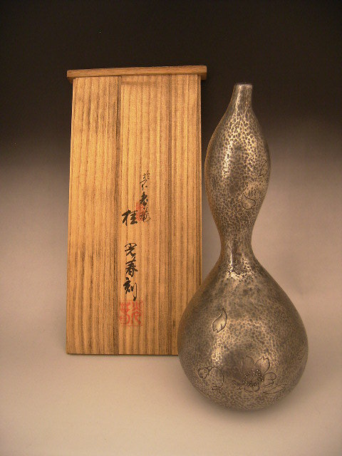 Japan E. 20th C. Silver Gourd Vase - RECOVERED!!!