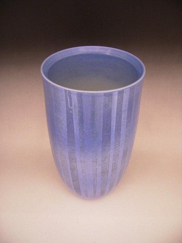 Japanese 20-21st Century Kutani Vase by Nakata Kazuo