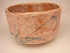 Japanese 20th C. Shino Ware Chawan - Tea Bowl