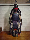 Japanese Late 18th Century Suit of Armor