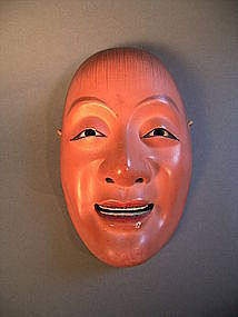 Japanese 20th Century Noh Wakaotoko Mask of a Young Man