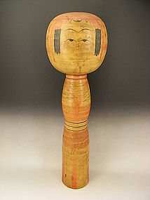 Japanese Mid 20th C. Artist Signed Large Kokeshi Doll