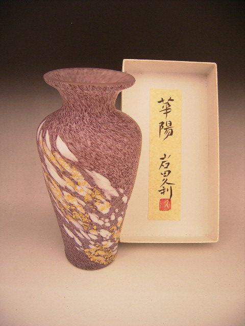 Japanese 20th Century Art Glass Vase by Hisatoshi Iwata