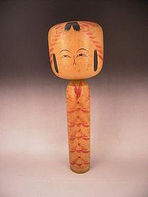 Japanese 20th Century Kokeshi Doll - Artist Signed