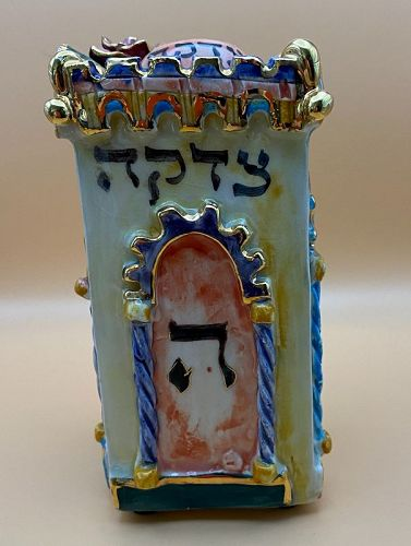 Studio Artist  Ceramic Jewish Charity  Tzedakah Box