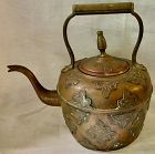 Antique Islamic Copper Kettle Applied Medallions