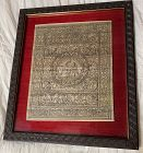 Hindu Painting on Palm Leaf from India
