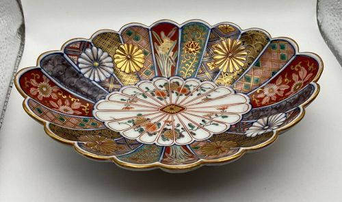 Japanese Arita Ware Kenjo Imari 19th C Presentation Porcelain Edo