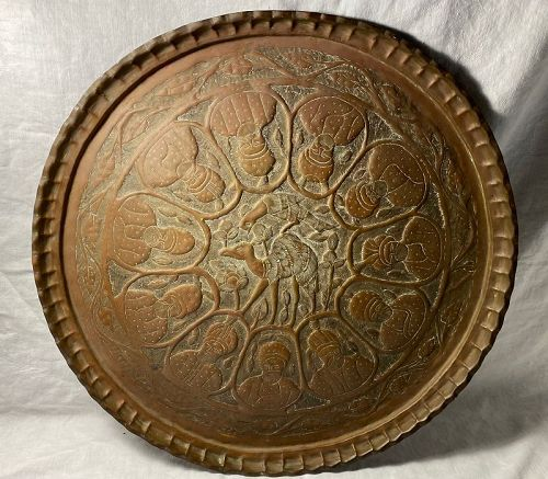 """18.5"""" Persian Charger with Kings Portraits"""