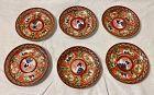 Set of Six Japanese Imari Coasters or Dishes