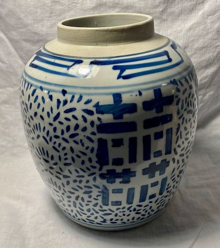 Old Chinese Porcelain Blue and White Jar