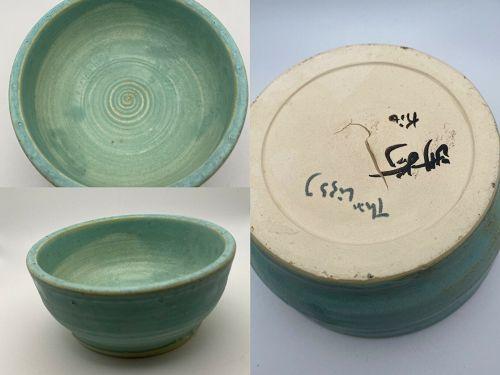 Asian Celadon Art Pottery Signed