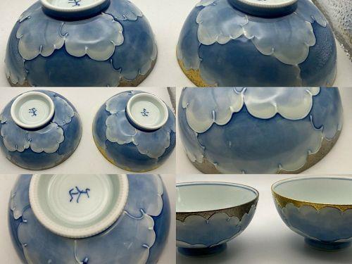 Vintage Saikaitoki Platinum Peony Pair Bowls Japanese Porcelain