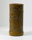 A Chinese Bamboo Brush Pot, 19thC