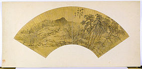 A Chinese Fan Painting, Gold Ground, #3.