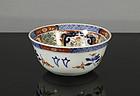 Japanese Imari Bowl, 18th century.