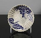 A Japanese Kyo-yaki Bowl, Meiji.
