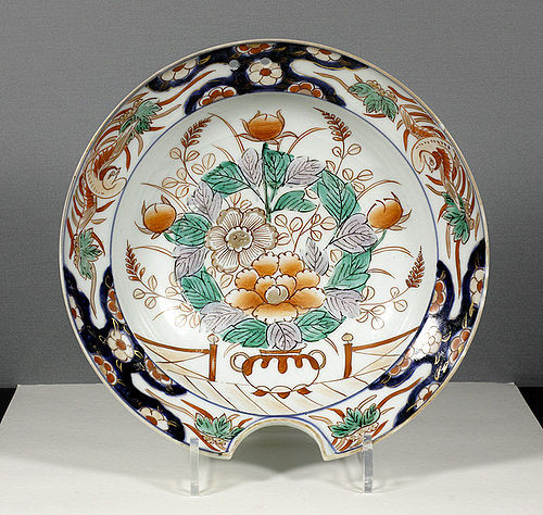 A Japanese Imari Barber's Bowl, 18th Century.