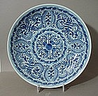 Fine & Large KANGXI B/W Dish, 17thC