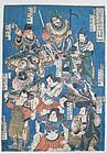 Utagawa Kuniyoshi 1797�1861
