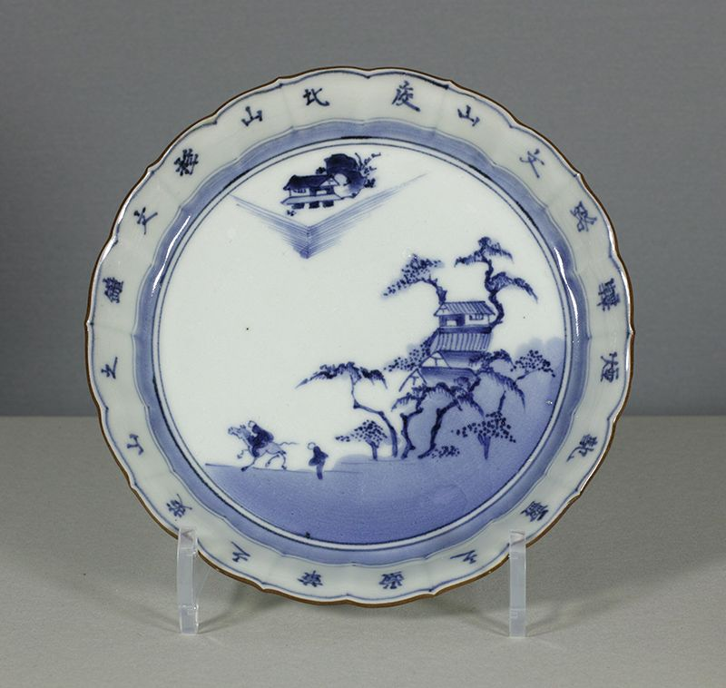 A Japanese Arita Pavilion & Poetry Dish, 18th C.