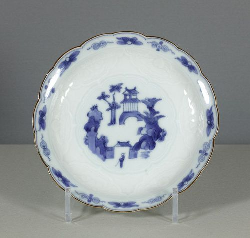 A Japanese Arita Moulded Dish, 18th Century.
