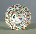 A Japanese Arita Polychrome �Sake Party� dish, Early 18th Century. # 2
