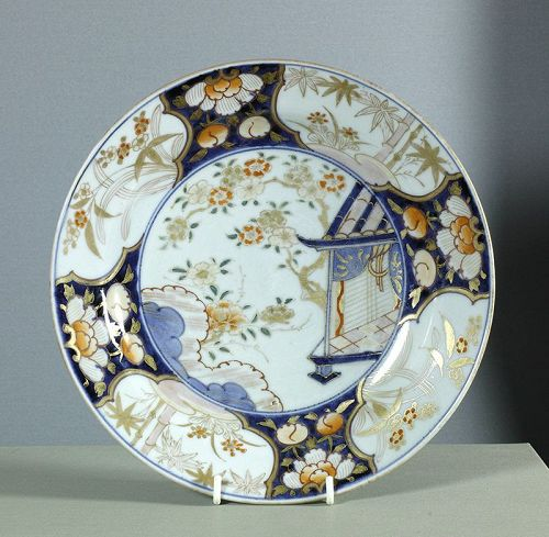 A Japanese Export Imari plate, circa 1750.