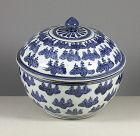 A Japanese Arita Export Tureen & Cover, 17th C., 1660~1670.