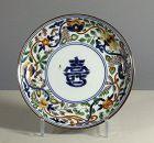 Fine Japanese Arita  Imari Wucai Dish  c.1700. # 2