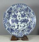 A large Japanese Arita Export porcelain dish, 34.4 cm, 1658~1683.