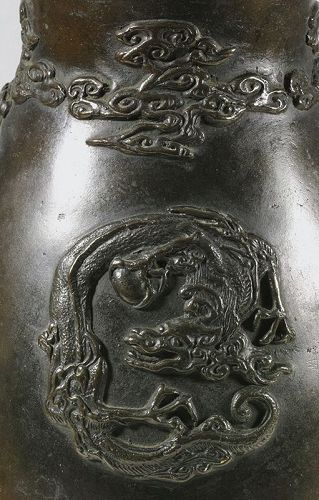 Japanese Bronze Dragon Vase, 19th Century.