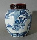 Chinese KANGXI Ginger Jar, 1700.