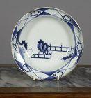 Arita Porcelain deep Dish, 1690 ~ 1700