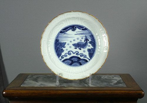 Japanese Export Leaping Carp dish #2. 18th Century