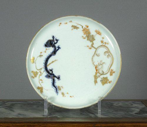 Japanese Porcelain Dragon Plate, circa 1750~1780