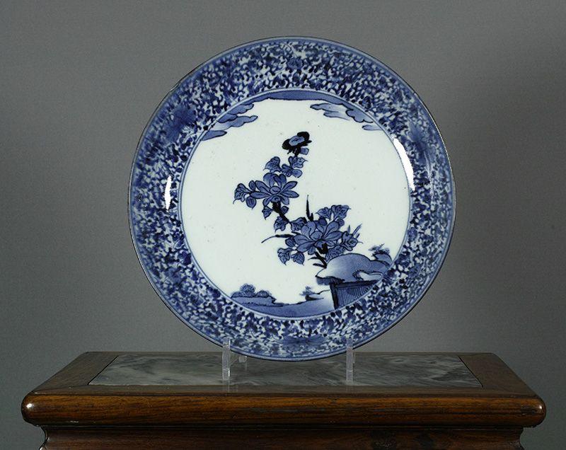 Large Arita Deep Dish, Circa 1670 ~ 1690.