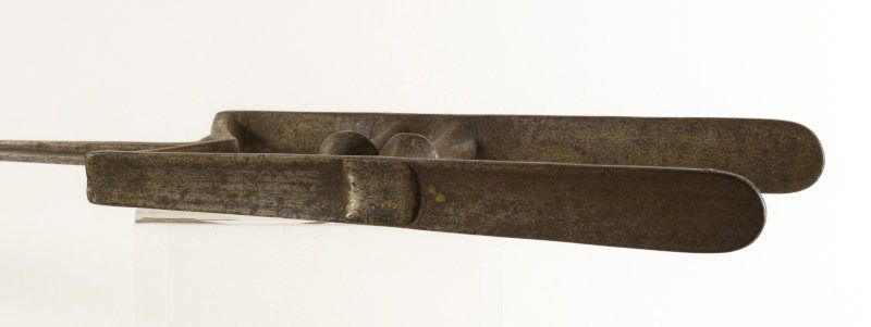 A Steel Katar, Punch Dagger, India, 19th century.  #1