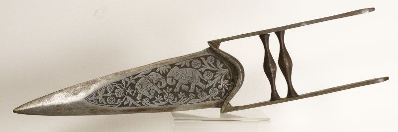 A Decorated Steel Katar, Punch Dagger, India, 19th century. #2