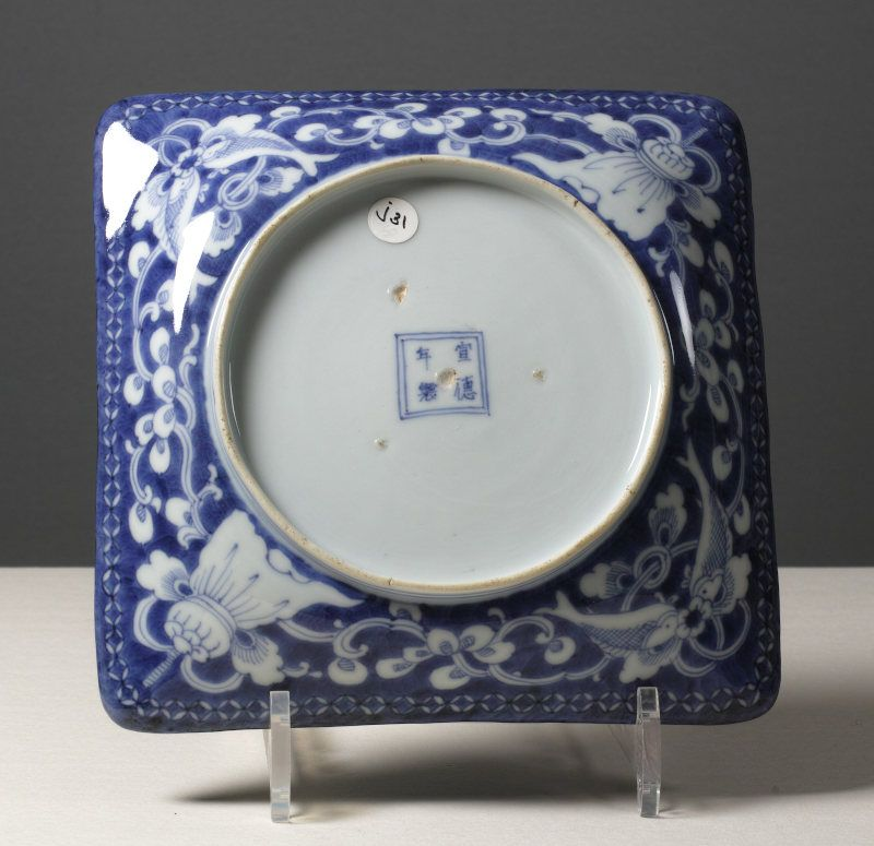High Quality Japanese Square Dish, 1790~1820.