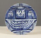 A Japanese porcelain �100 Boys� plate, 18th century.