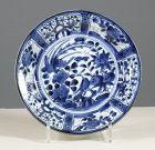 """An Arita Export porcelain """"Kraak"""" dish. 1690~1720. #2"""
