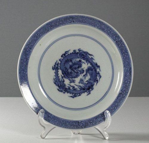 Arita 'Danryu' Dish, #3, Circa 1690~1710.