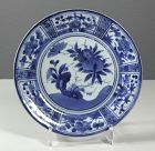 Arita Export 'Kraak' Plate, # 2, c.1680