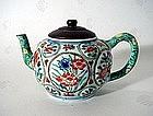 KANGXI Teapot, WUCAI, Circa 1700.