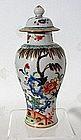 Famille Verte Baluster Vase QIANLONG  18C