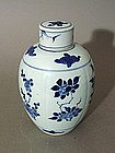 KANGXI Export Jar + Cover, Circa 1700